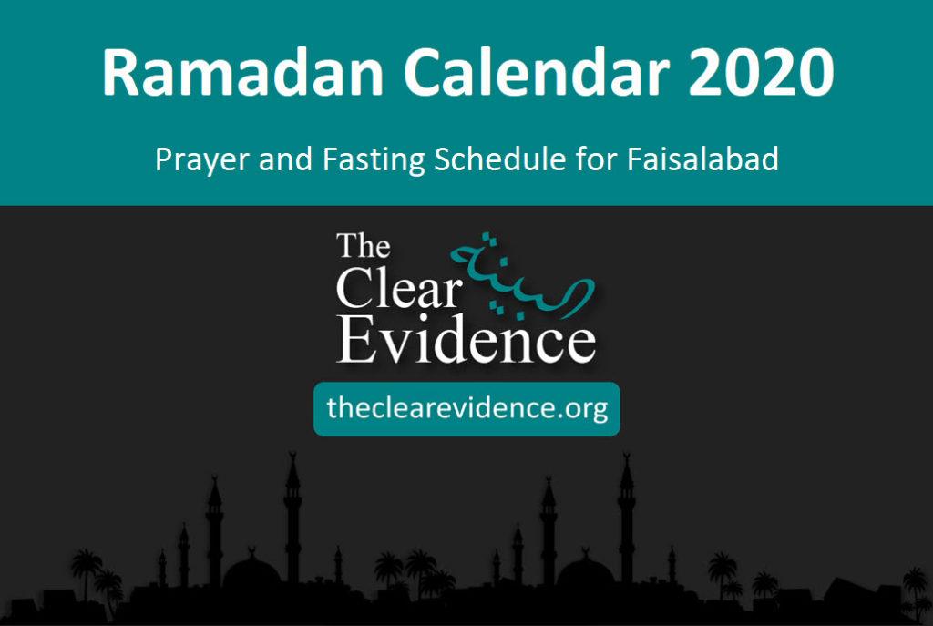 Featured Image - Ramadan Calendar 2020 for Faisalabad - The Clear Evidence - theclearevidence.org