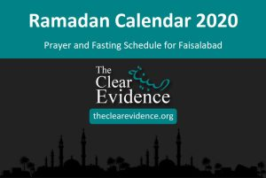 Featured Image - Ramadan Calendar 2020 for Faisalabad - The Clear Evidence - theclearevidence.org