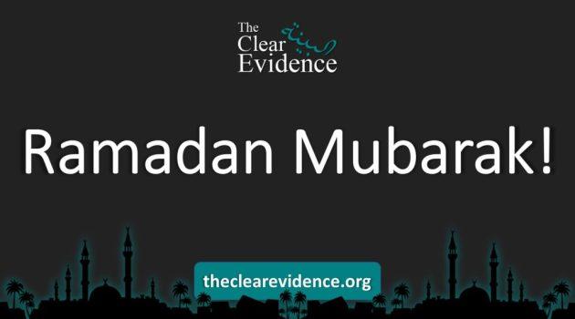 Featured Image - Ramadan Mubarak! (1441H - 2020)