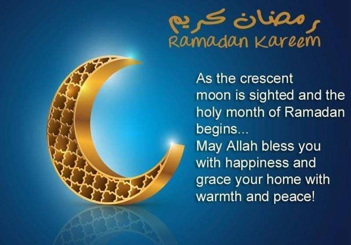20200426 - Ramadan Greetings - Mina Anzan