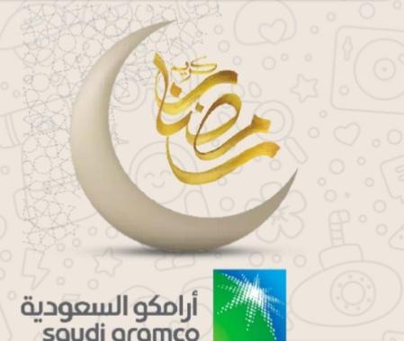20200426 - Ramadan Greetings - Salman Ahmed