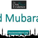 Featured Image - Eid al Fitr Card 2020 - The Clear Evidence - theclearevidence.org