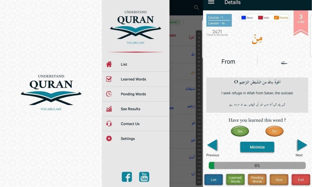 Featured Image - Understand Quran App - Understand Al-Qur'an Academy (English, Urdu)