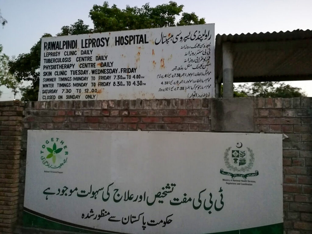 Featured Image - Distribution of Meat in Patients of Leprosy Hospital Rawalpindi
