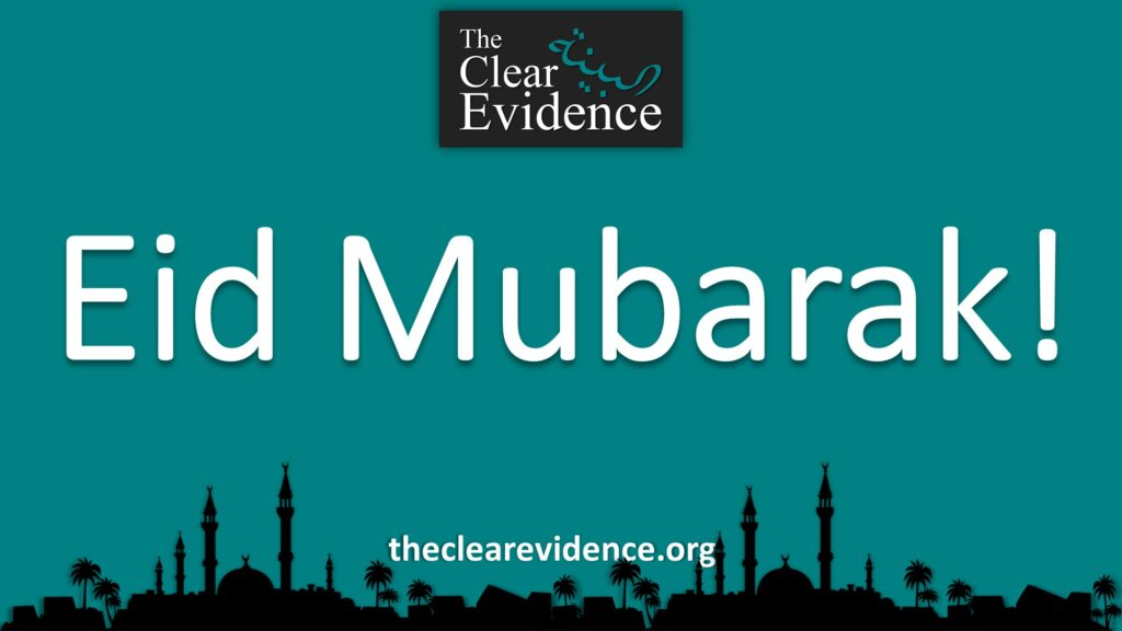 Featured Image - Eid al Adha Card 2020 - The Clear Evidence - theclearevidence.org