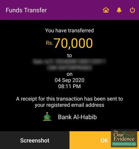 Bank Transfer Receipt - Construction of Roof for an Elderly Widow in Multan