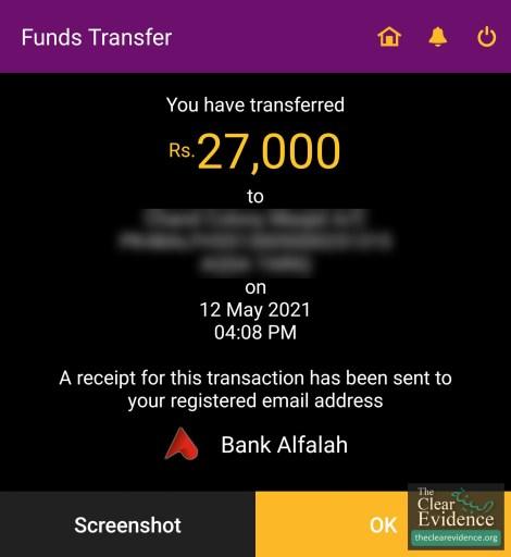 Bank Transfer Receipt - Construction of Masjid and Madrasa Abu Al Qasim, Multan