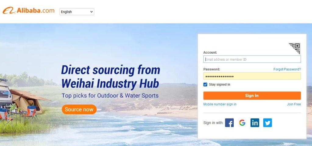 Alibaba signup page