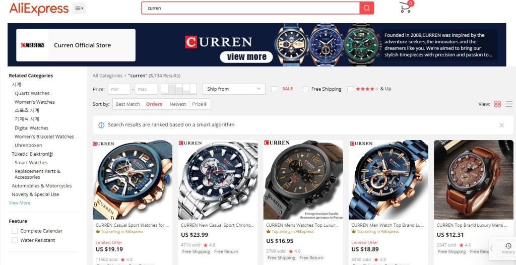 Branded dropshipping products on AlIExpress