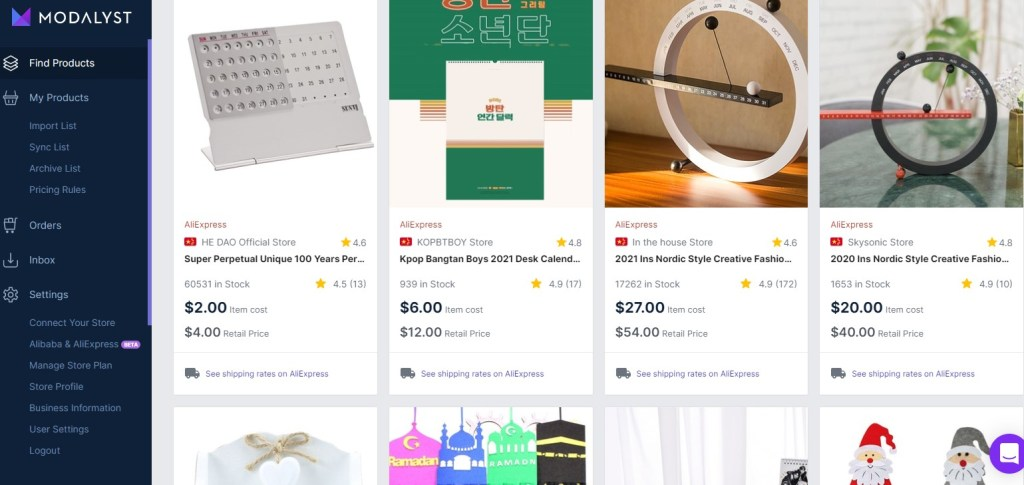 Calendar dropshipping products on Modalyst