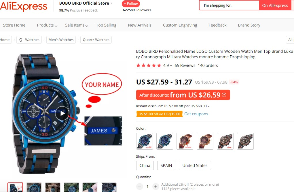 Custom watch dropshipping product example