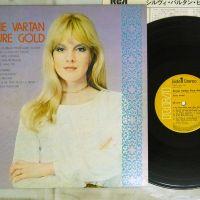 sylvie Vartan-Japan VINYL LP