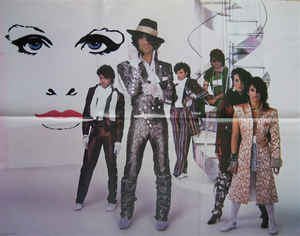 Prince And The Revolution- Purple Rain