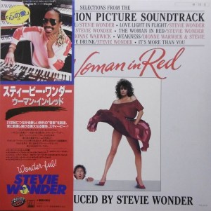 Various ‎– The Woman In Red (Selections From The Original Motion Picture Soundtrack)