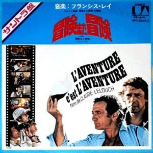Francis Lai- L'Aventure C'est L'Aventure