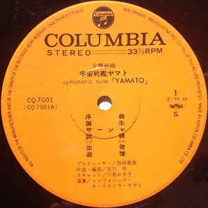 Hiroshi Miyagawa- Symphonic Suite Yamato