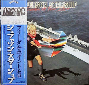 Jefferson Starship- Freedom At Point Zero