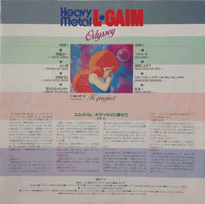 K- Project- Heavy Metal L- Gaim Odyssey