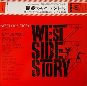 Leonard Bernstein- West Side Story (Original Sound Track Recording)