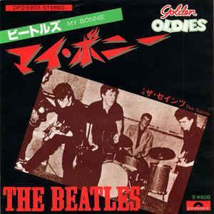 The Beatles- My Bonnie