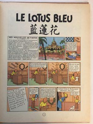 BD-TINTIN LE LOTUS BLEU-1962-B31