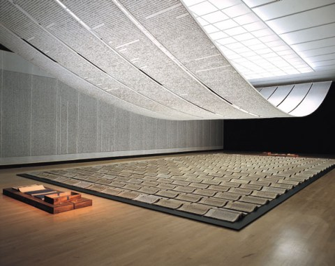 Xu Bing, Book from the Sky, 1987-1991, installation with scrolls, books, and woodblock prints. Photo From: http://www.booklyn.org/artists/book_from_sky.jpg