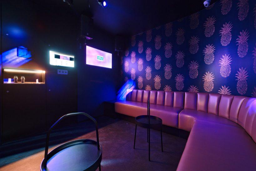 Boa karaoké room