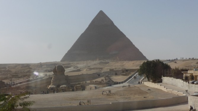 The view from KFC at Giza