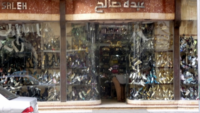 Shoes shoes shoes on Talat Haab