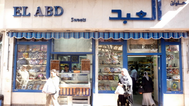 Best patisserie and icecream shops in Cairo, one of two branches on Talaat Harb