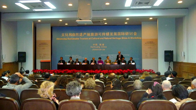 First session of the conferenece at Mogao