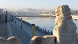 River, bridge and sand dunes, Dunhuang