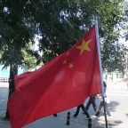 Beijing on China's 60th National Day