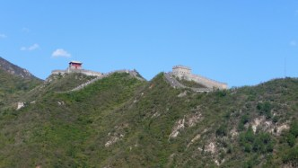 First glimpse of the Great Wall of China at Juyongguan