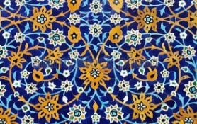 Types of Tiles - Faience Tiles