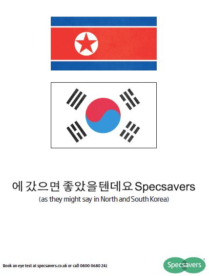 specsavers Korea flag