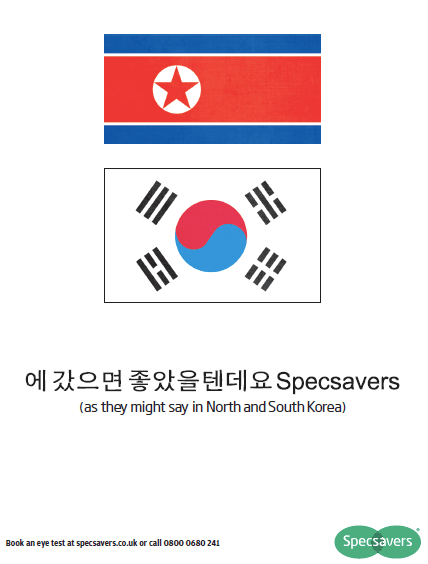 specsavers Korea flag