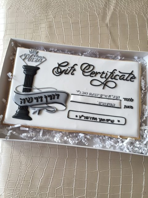 Giant Gift Certificate
