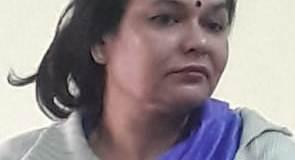 Dr Neerja Misra