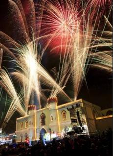 fireworks-museum