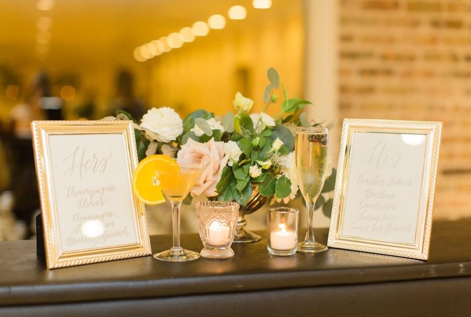 lush-floral-wedding-houston_0091
