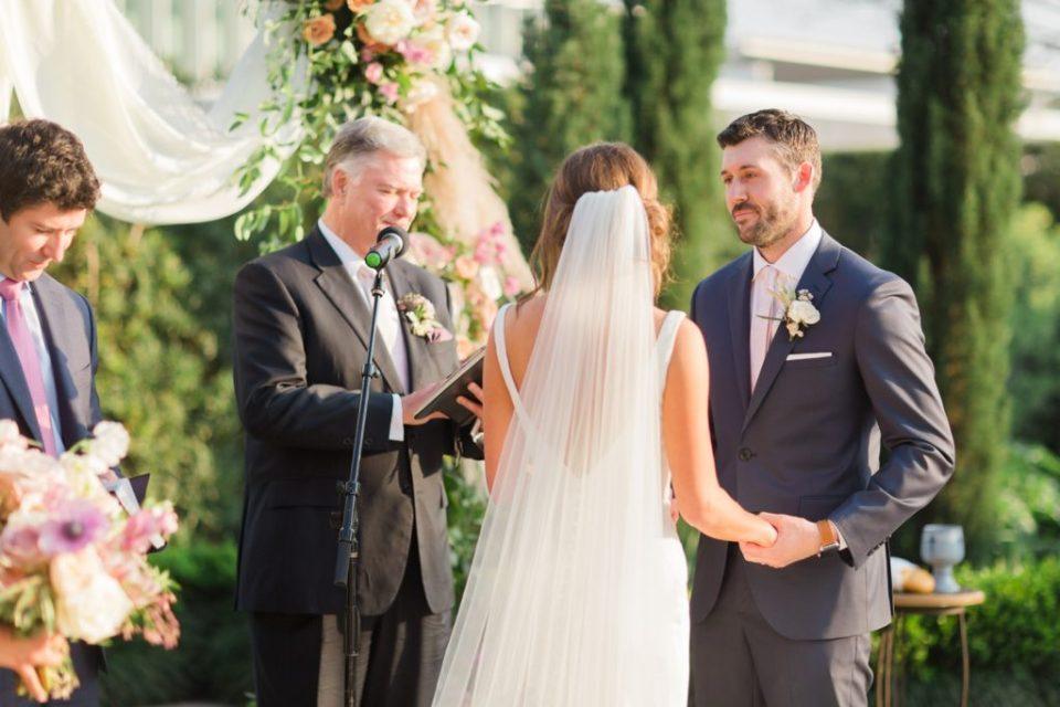 wedding at McGovern Centennial Gardens