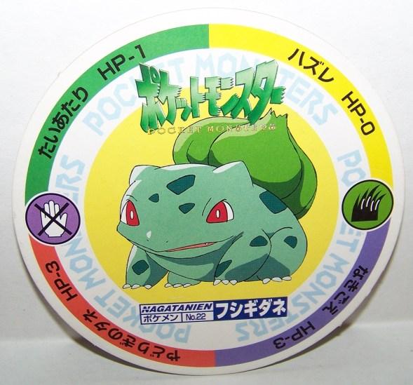 Pokemon NAGATANIEN Game Card Bulbasaur