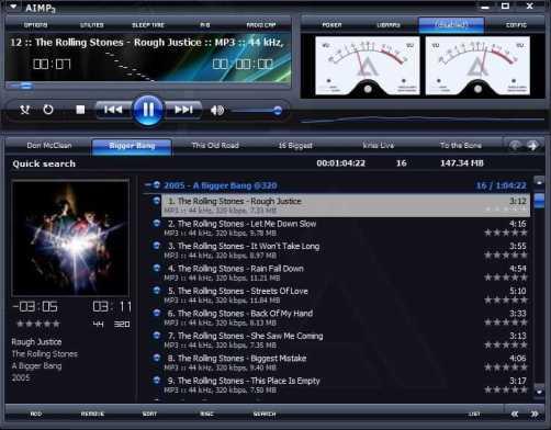 AIMP Full Version Crack + Activation Key Free Download