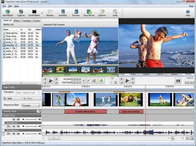 VSDC Video Editor Pro 6.3.9.50 Crack With Keygen Free Download