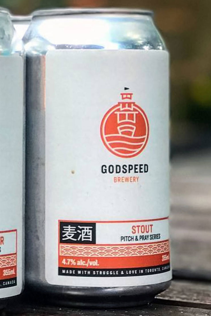 Review of @GodspeedBrewery Stout. Delicious and only available at the brewery, worth the trip to Toronto's Little India. Click through for the full review.