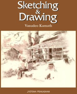 sketchinganddrawing-