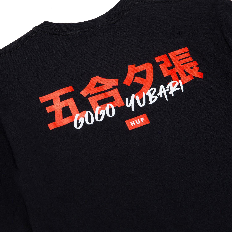 HUF X Kill Bill Gogo Yubari Tee - Black 3