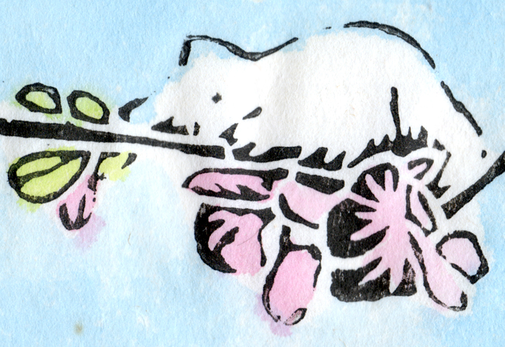 "detail of ""The Spring Kitten"" linoleum  block print on rice paper, black ink and hand-colored with watercolors"