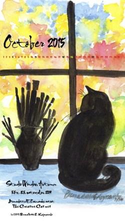 """""""Studio Window, Autumn"""" desktop calendar, for 400 x 712 for mobile phones and Smartphones."""